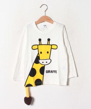 きりんロングTシャツ