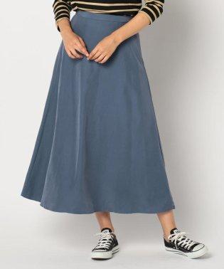 ポプリンマキシフレアスカート
