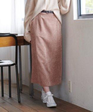 太コールロングスカート