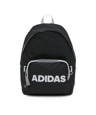アディダス リュック adidas スクールバッグ A4 20L 57592