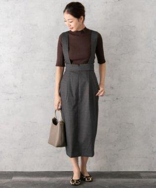 【Oggi 12月号掲載】ヘリンボーンタイトスカート