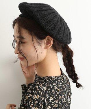 リブ編みニットベレー帽