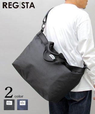 【REGiSTA/レジスタ】PVCナイロンビッグメッセンジャーバッグ/ハンドトートバッグ