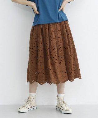 パンチングレーススカラップスカート