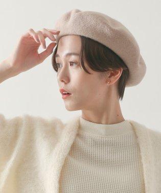 【ムック本掲載】シンプルベレー帽