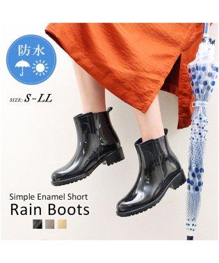 シンプルショートレインブーツ レインブーツ レインシューズ レディース スリット ローヒール 3.5cmヒール ワイド設計 オールシーズン 撥水 防水 雨靴 お