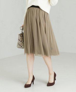 CS monable 2WAY チュール スカート