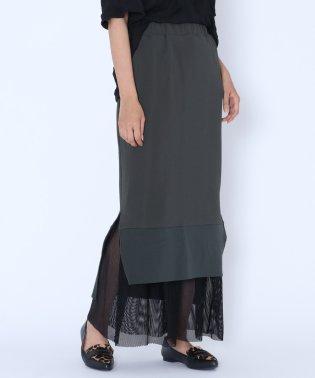[RADIATE]メッシュレイヤードスカート