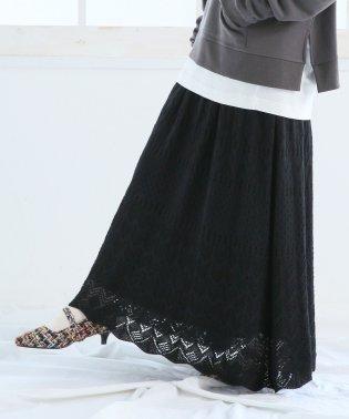 『somari透かし編みニットスカート』