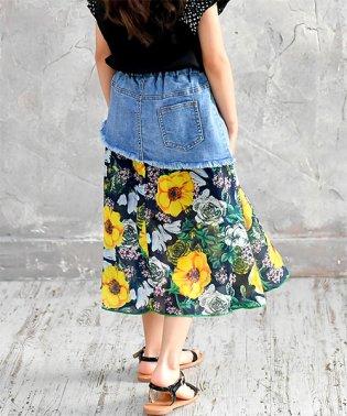 花柄異素材デニムスカート