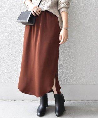 Khaju:イージースカート