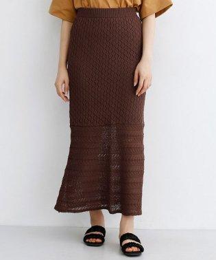 透かし編みマーメイドニットスカート