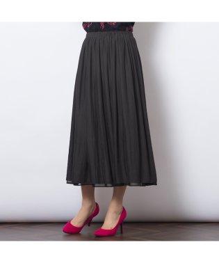 梨地×楊柳リバーシブルギャザースカート