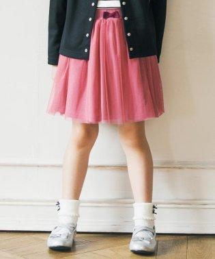 【80-130cm】スモーキー チュール スカート