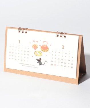 ウッドパーツカレンダー