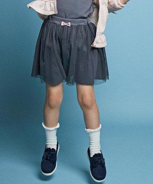 【140-150cm】スモーキー チュール スカート