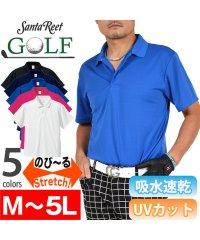 4.1oz吸汗・ドライ機能性素材ゴルフポロシャツ(CA-UA5910)