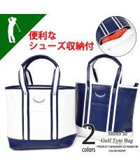 【COMON GOLF】シューズ収納付きPUゴルフトートバッグ(CG-BG68109)