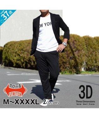 【JO'ism】立体裁断カルゼ素材テーラードジャケット&9分丈パンツセットアップスーツ(JI-N61017)