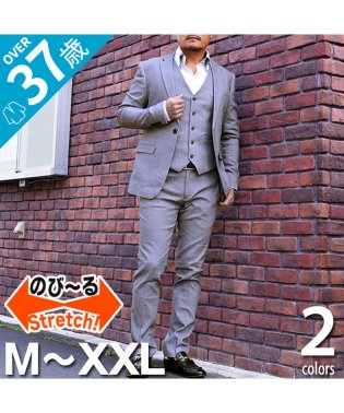 【JO'ism】大人の3ピースセットアップ(JI-SUITS3P)