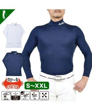 【COMON GOLF】接触冷感&吸汗速乾長袖ハイネックドライゴルフTシャツ(CG-HT905NF)