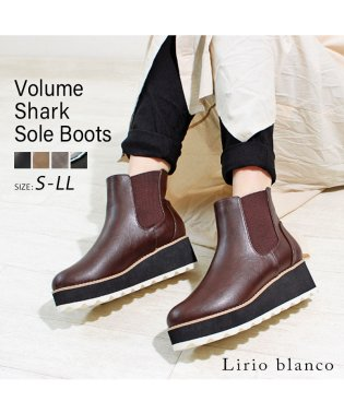 ボリュームシャークソールブーツサイドゴアブーツ 厚底 ショートブーツ レディース 靴 歩きやすい シャークソール 幅広 ワイズ クッションインソール 黒 甲高幅