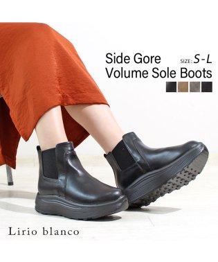 サイドゴアボリュームソールブーツ ブーツ サイドゴア 厚底 ショートブーツ レディース 靴 歩きやすい ショート 幅広 ワイズ クッションインソール 黒 甲高幅