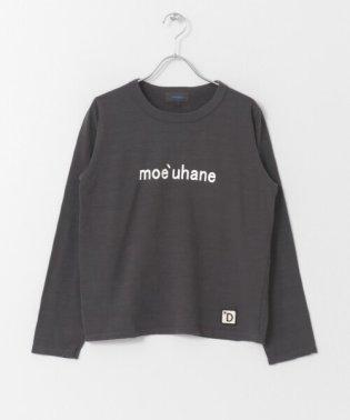 melelana Long-sleeve T-shirts