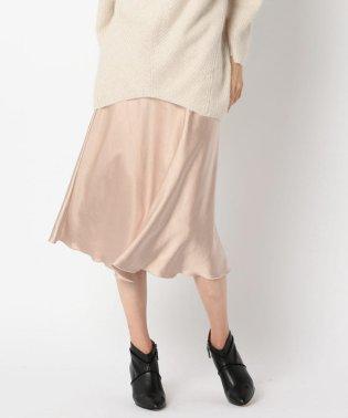 ヴィンテージサテンバイヤススカート