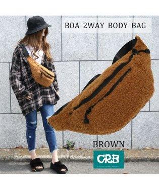 ボアボディーBAG/BAG/鞄/かばん/ウエストポーチ/ウエストバッグ/ヒップバッグ/ショルダーバッグ/ウエスポ/ミニバッグ/斜め掛け/2WAY/カジュアル/も