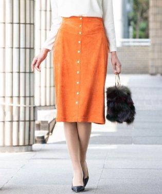 スエードフロントボタンスカート