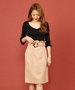 ツイルバックフリルタイトスカート