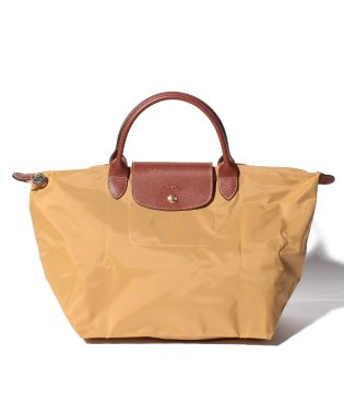 Le Pliage Sac Porte Main M