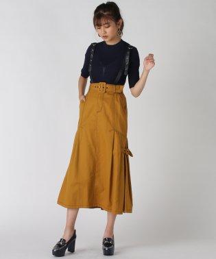 サス付デザインマキシスカート
