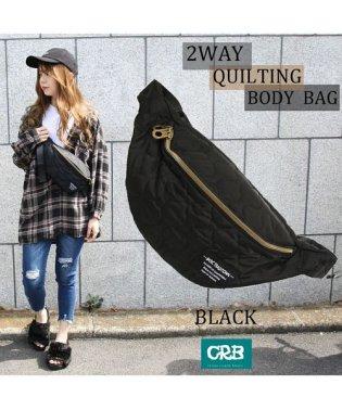 軽量キルトボディーバッグ/BAG/鞄/かばん/ウエストポーチ/ウエストバッグ/ヒップバッグ/ウエスポ/ミニバッグ/斜め掛け/2WAY/ナイロン/ショルダーバッグ