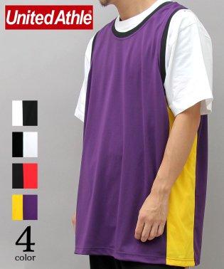 【UnitedAthle/ユナイテッドアスレ】4.1オンスドライバスケットボールシャツ/ゲームシャツ
