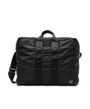 吉田カバン ポーター PORTER FLEX フレックス ボストンバッグ 2WAY DUFFLE BAG(S) 日本製 856-07420