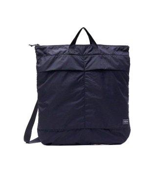 吉田カバン ポーター PORTER FLEX フレックス 2WAY HELMET BAG ショルダーバッグ 856-07421