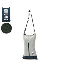 【日本正規品】 CHUMS ティッシュカバー チャムス Box Tissue Cover Sweat Nylon ボックスティッシュカバー CH60-2693