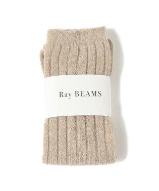Ray BEAMS / 太リブ レッグウォーマー