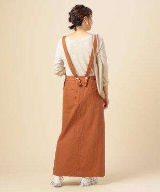 サージジャンパースカート