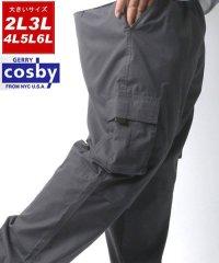 【COSBY】コスビー 大きいサイズ メンズ 裏メッシュカーゴパンツ