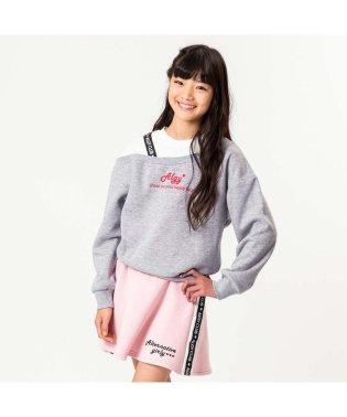 ニコ☆プチ10月号掲載 |ワンショル風トレーナー&ラインスカートセット_裏起毛
