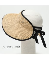 Mai ラフィア サンバイザー 帽子 UPF 50+ カラー2色 レディース