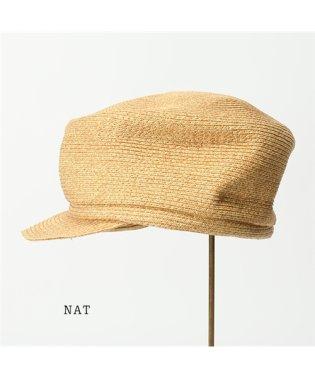 NH 028  キャスケット ストロー ハット ペーパーハット 麦わら帽子 サイズ/ONESIZE カラー2色 レディース