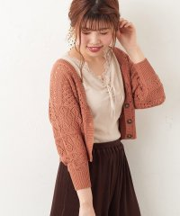 透かし編みカーデ