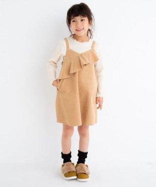 シャツコールフリルジャンパースカート