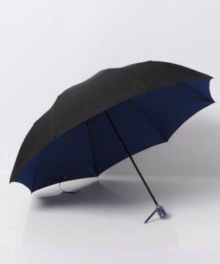 無地リバーシブル折り畳み傘