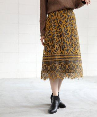 ◆主役級の華やかさ◆Aラインカラーレーススカート