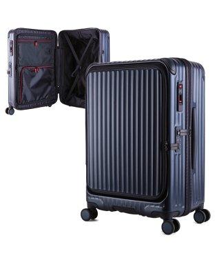 カーゴ スーツケース 60L Mサイズ フロントオープン ストッパー CARGO cat648ly